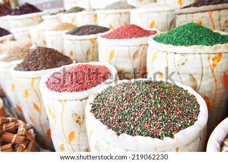 spices herbs and pepper in the east street bazaar shop market - stock photo