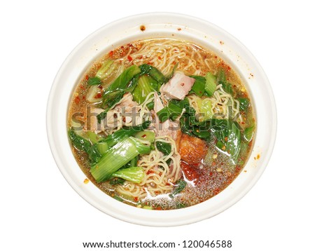 spicy chinese noodle with grilled duck