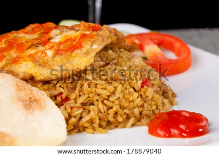 Spicy Fried Rice Nasi Goreng Indonesia - stock photo