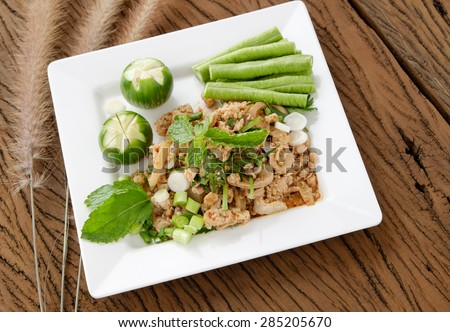 spicy minced meat salad,Thai dishes - stock photo