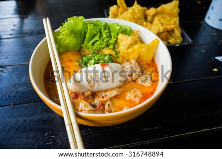 "Spicy Noodle  Thai style ""Tom Yum"" Seafood"