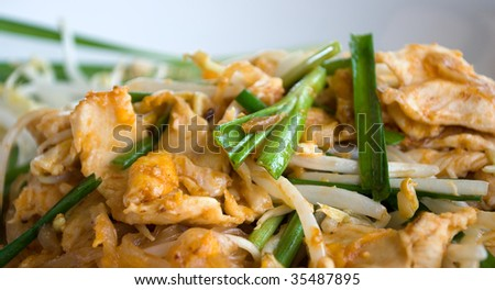 Spicy pad thai food made out of fresh ingredients - stock photo