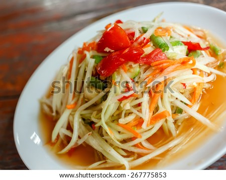 Spicy papaya salad (Somtum)