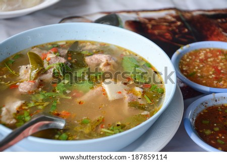 Spicy Steamed Pork Spare Ribs Soup, hot and spicy