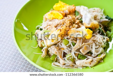 spicy vegetable and noodle salad-vegetarian thai food (Yum-Mee) - stock photo