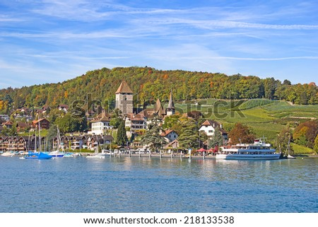 Spiez castle on lake Thun (Jungfrau region, canton Bern, Switzerland) - stock photo