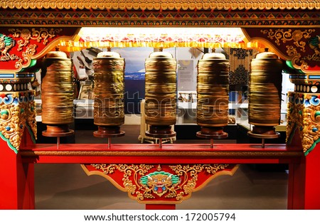 Spinning tibetan mantra - stock photo