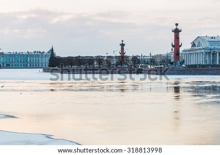 Spit of Vasilievsky Island in winter in Saint Petersburg at dawn. Russia. Focus on the stock exchange building - stock photo