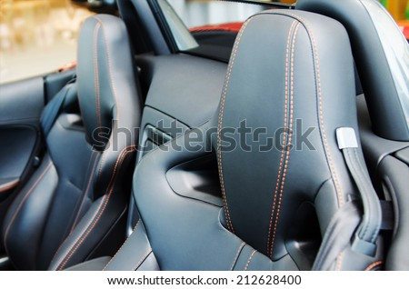 sport car seat - stock photo