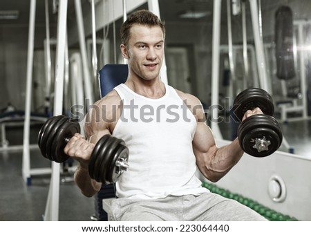 sport man  - stock photo