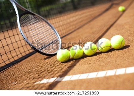 Sport, Tennis - stock photo