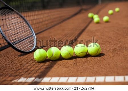 Sport, Tennis - stock photo
