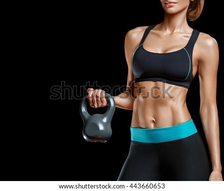 Sport. Woman sport body strong and beautiful with weight