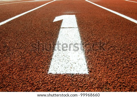 Sports ground number one - stock photo