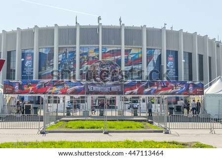 "SPORTS PALACE ""YUBILEINIY"", SAINT-PETERSBURG, RUSSIA - MAY, 2016: 