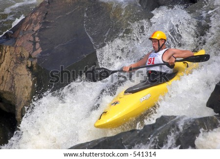 Sportsman on yellow boat