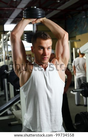 sporty man - stock photo