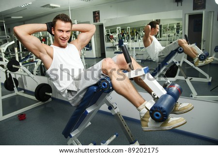 Sporty man in the gym