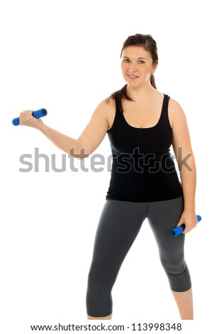 sporty woman trained with hantels / sporty woman - stock photo