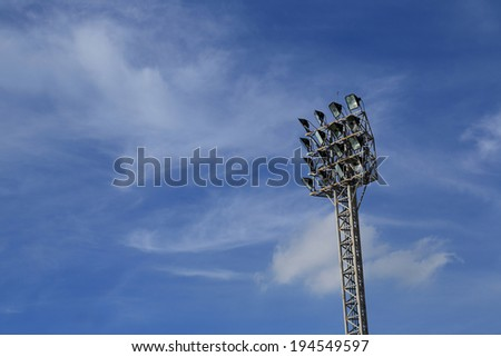 Spot light with beautiful cloudless blue sky for copyspace