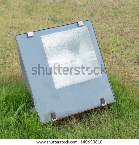 Spotlight on the field - stock photo