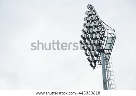 Spotlights posted in the stadium  - stock photo