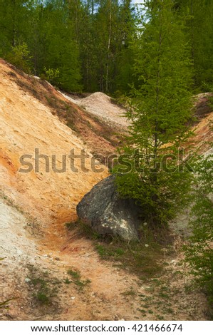 Spring evening in the kaolin quarry - stock photo