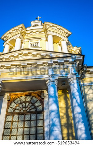 Spring 2015. Evening. Russia. Moscow. Estate Vinogradovo. The Temple Of The Vladimir Icon Of The Mother Of God.