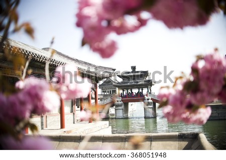 Spring in China - stock photo