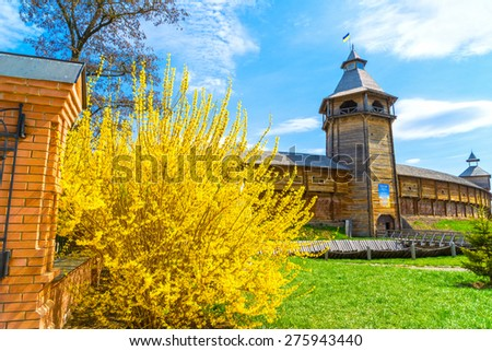 Spring in the Baturin - old Cossa?k's Capital. - stock photo