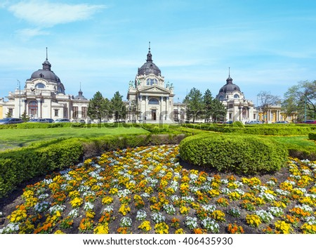Spring in the main city park of Budapest - stock photo