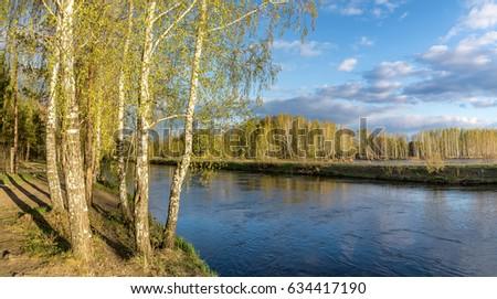 Birch river online dating