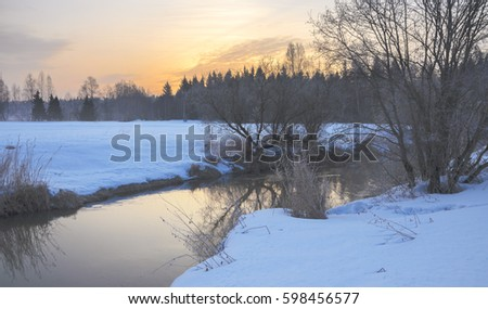 Spring landscape.Beautiful view with small forest river.
