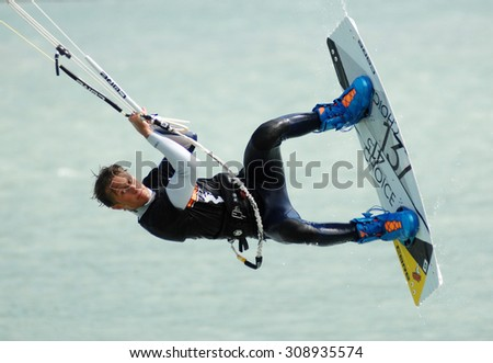 SQUAMISH, CANADA - AUGUST 22, 2015: Athletes compete during Kite Clash Kiteboarding event in Squamish, BC, Canada, on August 22, 2015.