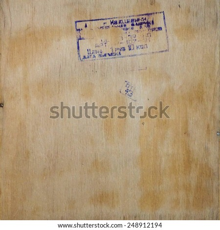 Square grunge stamped wood texture. Photo texture for your design - stock photo