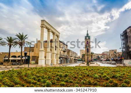 Square in historic, ancient city of Yafo, Israel . - stock photo