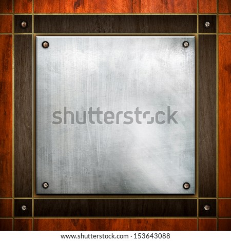 square metal with wooden frame