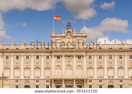Square near the Palacio Real (Royal Palace), Madrid, Spain. Royal Palace is the official residence of the Spanish Royal Family - stock photo