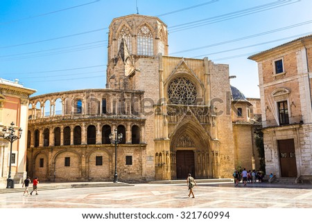 Square of Saint Mary's in Valencia in a summer day, Spain - stock photo