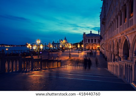 Square San Marco in the night, Venice, Italy - stock photo