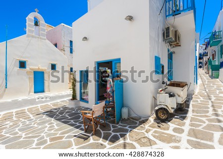 Square with church and local shop on whitewashed street with typical Greek architecture in beautiful Mykonos town, Cyclades islands, Greece - stock photo