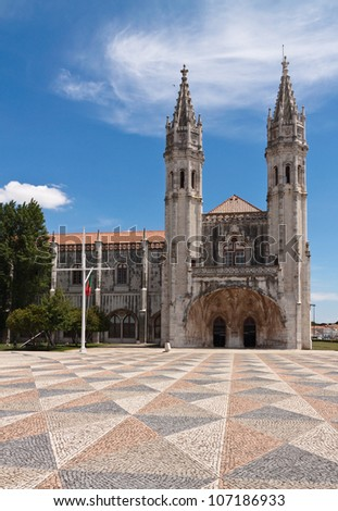 Square with color stone blocks in front of Jeronimos monastery, Lisbon