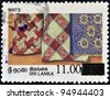 SRI LANKA - CIRCA 1997: A stamp printed in Sri Lanka shows mats, circa 1997 - stock photo