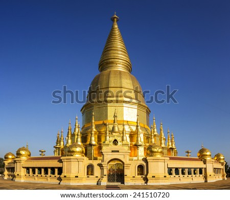 Sri wiang chai relic pagoda temple. The biggest pagoda and famous sacred place for tourist attraction landmark in Lamphun, Thailand. - stock photo