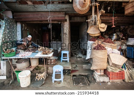 Fish local market stock images royalty free images for Local fish market