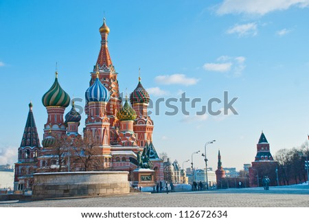 St. Basil (Cathedral of the Protection of the Virgin on the Ditch) Moscow - stock photo