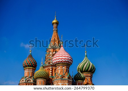St. Basil (Cathedral of the Protection of the Virgin on the Ditch) Moscow