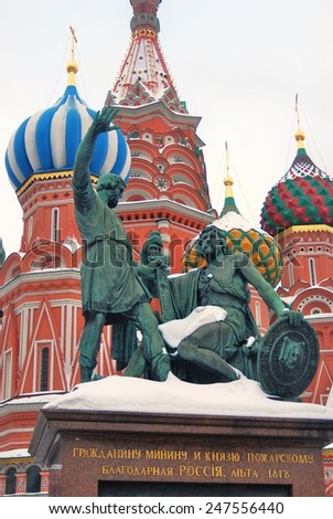 St. Basil Cathedral, Red Square, Moscow, Russia. Monument to Minin and Pozharsky. UNESCO World Heritage Site.  - stock photo