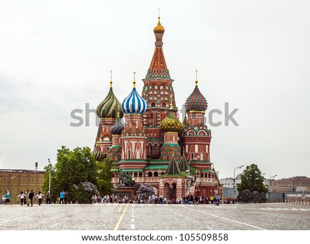 St. Basil , Moscow - stock photo
