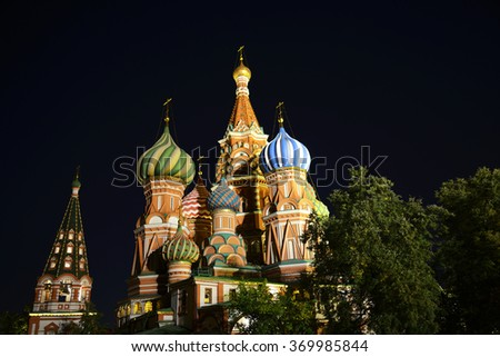 St Basil, Moscow, Russia - stock photo